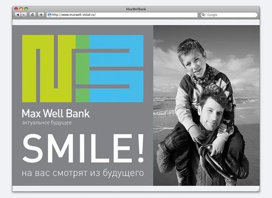 Max Well Bank